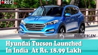 Hyundai Tucson Launched In India At Rs18.99 Lakh || Latest automobile news updates