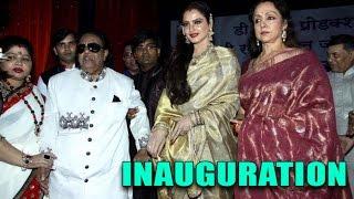Hema Malini and Deevya Jain Will Inaugurate Shri Ravindra Jain Chowk At Bandra