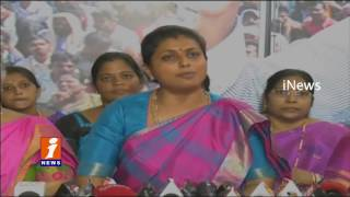 YCP MLA Roja Fires on Chandrababu On Currency Exchange | iNews