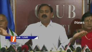 Bhumana Karunakar Reddy Press Meet on Ban on Notes | iNews