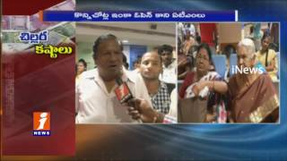 Ban on Notes Public Face Problem to Exchange Notes Vizag iNews