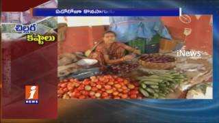 Rythu Markets Running in Losses Due to Currency Ban Vijayanagaram iNews