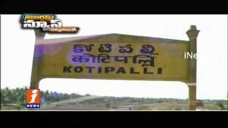 No Train Facilities For Kotipalli Jabardasth iNews
