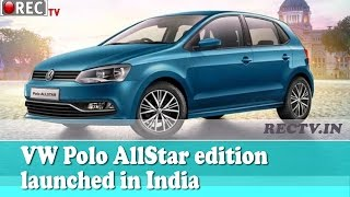 VW Polo AllStar edition launched in India - Latest automobile news updates