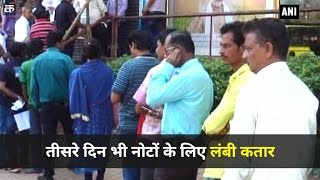 Day 3: People wait in long queues outside banks to exchange, deposit old notes