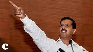 Arvind Kejriwal : 'Demonetisation is a HUGE scam'