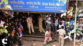 Police lathi-charge in SBI branch in Bhiwandi