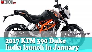 2017 KTM 390 Duke India launch in January - Latest automobile news updates