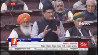 Hot Debate On Demonetisation In Rajya Sabha Anand Sharma Mayawati iNews