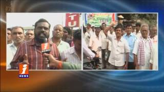 Change Crisis For Workers and Small Business Owners in West Godavari District iNews