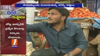 Change Crisis For Vegetable Market Vendors In Vijayawada After Big Notes Ban iNews