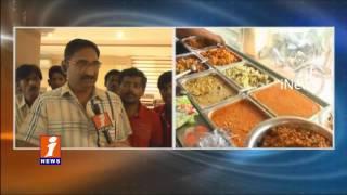 Lack Of Customers at Subbayya Hotel Due To Big Notes Ban In Kakinada iNews