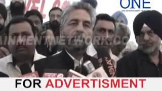 punjab rice mill association moga meeting kisi ko nahi milegi rishwat corruption nahi hogi
