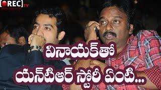 Jr Ntr & VV Vinayak Story Discussions for Next Movie - Latest telugu film news updates gossips