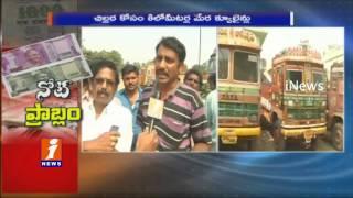 Ban on Notes Effect Transport Rajahmundry iNews