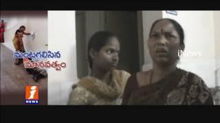 Wife Drags Her Husband To Doctors At Guntakal Hospital Anantapur iNews