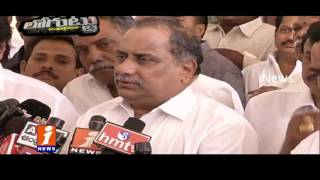 TDP Government Reacts On Mudragada Pada Yatra Over Reservation Loguttu iNews