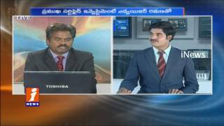 Denomination of Currency Impact On Indian Markets Money Money (18-11-2017) iNews