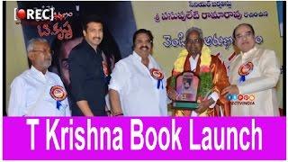 T Krishna Book Launch stills - Latest tollywood photo gallery