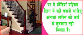 How to Repay Loans According to Vastu. #AcharyaAnujJain कर्ज से मुक्ति दिलाएं, य&#2375