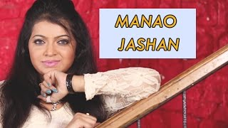 Shok Se Manao Jashan Bollywood Movie 2016 bollywood songs 2016 Bollywood Songs 2016 Latest