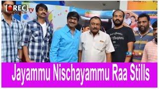 Jayammu Nischayammu Raa Audio Function stills - Latest tollywood photo gallery