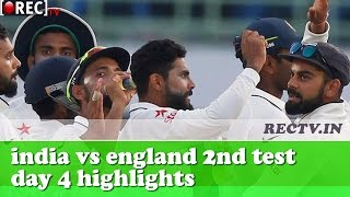 india vs england 2nd test day 4 highlights - latest sports news updates