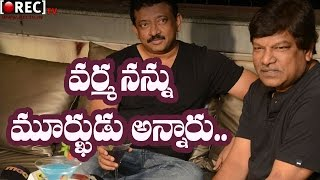 Director Krishna Vamsi about  Ram Gopal Varma - Latest telugu film news updates gossips