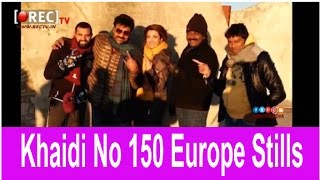Khaidi No 150 Film Two Songs shoot completed in Europe stills || Latest tollywood photo gallery