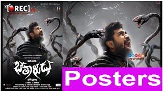 Bethaludu movie Posters - Vijay Antony - Latest tollywood photo gallery