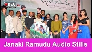 Janaki Ramudu Audio Stills - Latest tollywood photo gallery