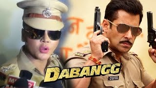 Rakhi Sawant COMPARES Herself With Salman's DABANGG