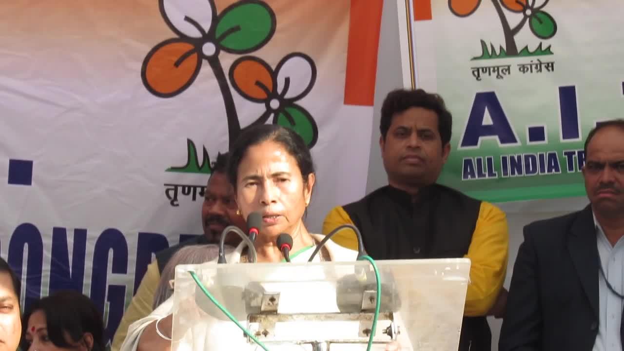 Modi government has lost credibility, says Mamata