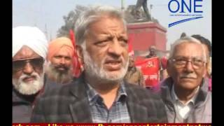 demonetization par virodh amritsar mein cpm aur anya parties utri sadko par