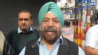 phagwara gate jalandhar mein dukaane rahi band union ne kiya notebandi ka aitraaz