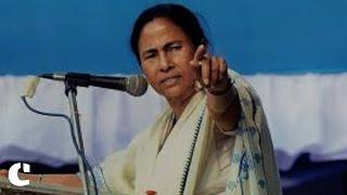 Narendra Modi is Worse than Hitler : Mamata Banerjee