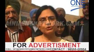 bhatinda hpv injection civil hospital cancer and cervical free injection to students