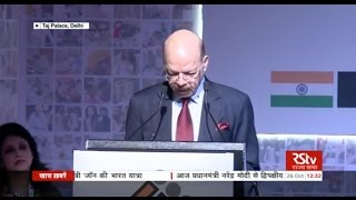 Rajya Sabha Television Coverage on VOTER EDUCATION FOR INFORMED, ETHICAL PARTICIPATION