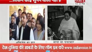akhilesh yadav and bsp supremo mayawati take jibes on each other