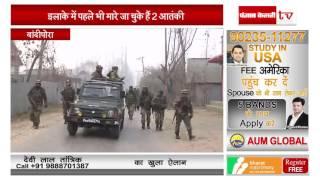 बांदीपोराः 3 दिनों में दूसरी आतंकी मुठभेड़, 1 जवान शहीद, 2 आंतकी ढेर