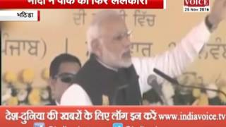 pm narendra modi challanged to pakistan and speaks openly on note ban