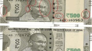 Two variants of new Rs 500 note surface, RBI says printing defect due to rush