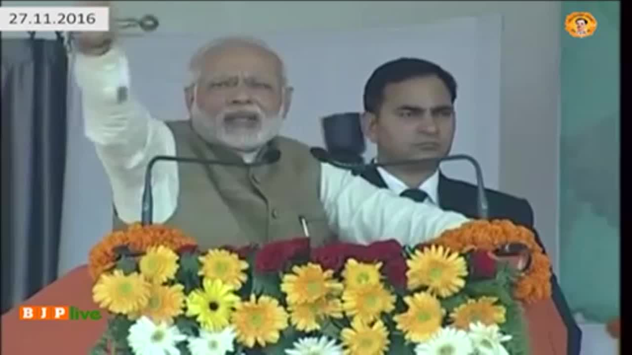 Want to choke black money, opposition wants shutdown: Modi
