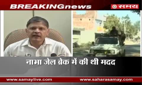KLF chief Terrorist Harminder Singh Mintu arrested in Delhi, who escaped from Nabha Jail...