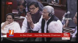 Lok Sabha and Rajya Sabha adjourned As Oppositions Protest Against Notes ban iNews