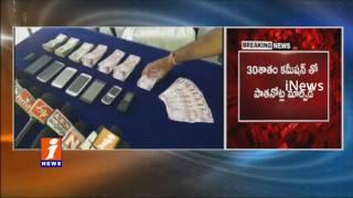 Black Money Mafia Fake Notes Gang Arrested in Peddapalli iNews