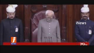 Rajya Sabha and Lok Sabha Pays Tribute To Fidel Castro iNews