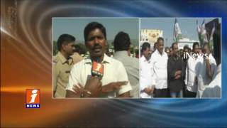 3Pm news 0 Left and YCP Parties Dharna At Vizag Ban on Notes Bharat Bandh iNews