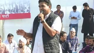 Aap Minister Kapil Mishra Addressing people on the Issue of Demonetisation at Central park