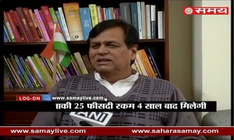 Ali Anwar on New Changes in income tax bill introduced in Lok Sabha
